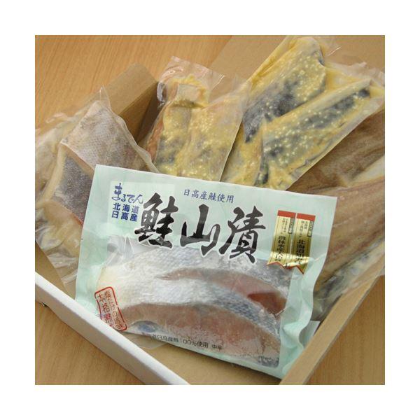 魚介類・水産加工品, セット・詰め合わせ ()(30)