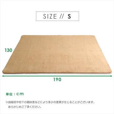 【送料無料】低反発 ラグマット/絨毯 【Sサイズ 130×190cm/グリーン】 高密度マイクロファイバー 遮音性能 『リウル』【代引不可】