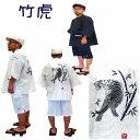 【送料無料】京都手描き絵甚平 上下セット 虎/白 LL