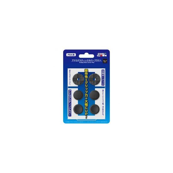 【送料無料】(まとめ)コロンバスサークル PS4用アナログスティックカバープラス ブラック CC-P4AS-BK【×10セット】