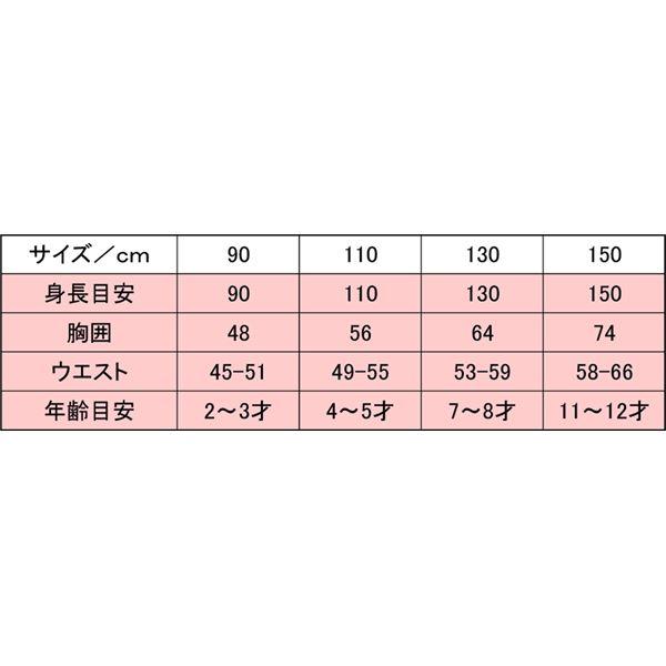 【送料無料】AQA(アクア)UVラッシュガードロングジップジュニアピンク110cmKW4610