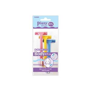 【送料無料】(まとめ)フェザー安全剃刃 ピアニィT ボディ用 ガード付 3本入 【×12点セット】