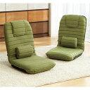 【送料無料】折りたたみ式コンパクト座椅子(リクライニング) 【同色2脚...