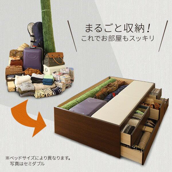 大容量 引き出し 収納ベッド シングル ヘッドレス (ポケットコイルマットレス付き) ブラウン 『Container』 コンテナ 日本製ベッドフレーム【代引不可】