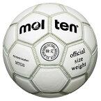 【送料無料】モルテン(Molten) グランドソフトボール MTGS