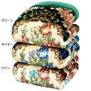【送料無料】ボリュームたっぷり軽くて暖かい5層構造毛布セット 【シング...