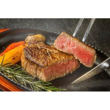 【送料無料】テンダーロインステーキ 牛フィレ肉 【100g×2枚】 希少部位 赤身肉 〔ホームパーティー 家呑み バーベキュー〕【代引不可】