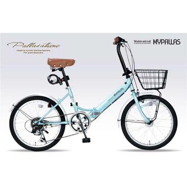 【送料無料】MYPALLAS(マイパラス) 折畳自転車20・6SP・オートライト M-204-MT ミント【代引不可】