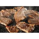 【送料無料】焼肉セット/焼き肉用肉詰め合わせ 【3kg】 味付牛カルビ・三元豚バラ・あらびきウインナー【代引不可】