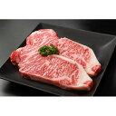 【送料無料】仙台牛 牛肉 【サーロインステーキ 150g×3枚】 A5...