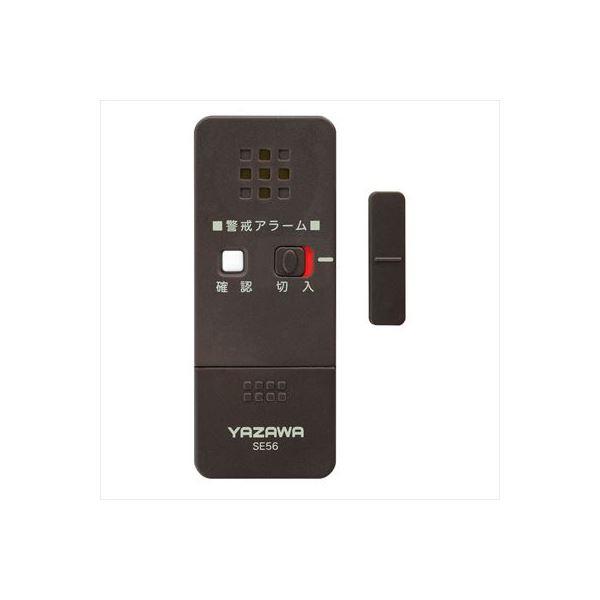 【送料無料】(まとめ)YAZAWA 薄型窓アラーム衝撃開放センサー SE56BR【×2セット】