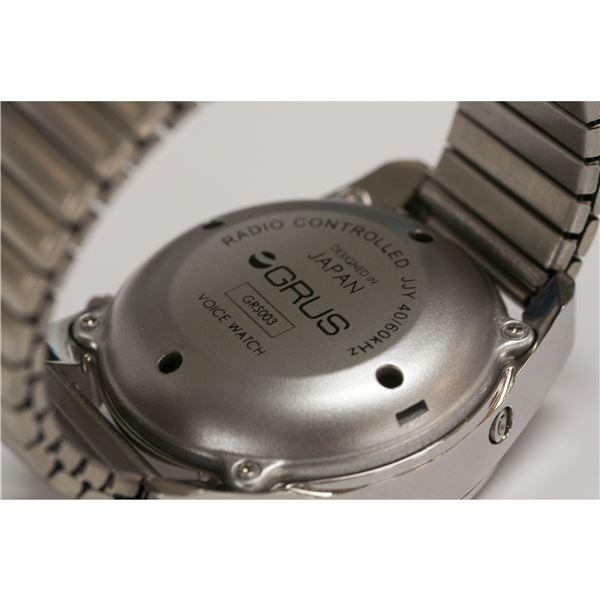 GRUS(グルス) 音声時計 ボイス電波 トーキングウォッチ 伸縮ベルト GRS003-02