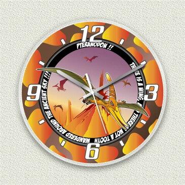 【送料無料】壁掛け時計/デザインクロック 【プテラノドン】 直径30cm アクリル素材 『MYCLO』 〔インテリア雑貨 贈り物 什器〕