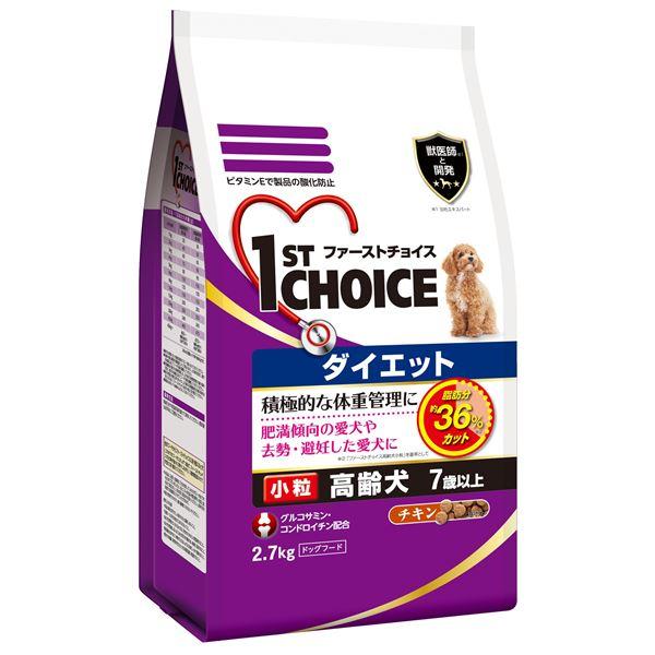 アースFC高齢犬 ダイエット小粒2.7kg 【犬用・フード】【ペット用品】