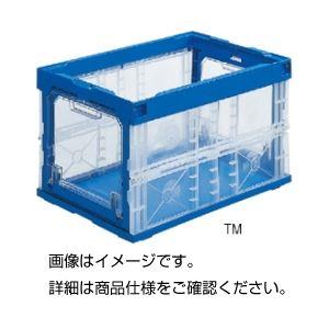透明扉付折りたたみコンテナー50B2TM 入数:5個