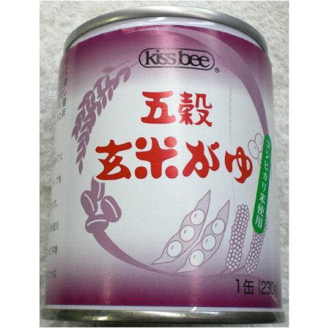 【送料無料】五穀玄米がゆ20缶セット