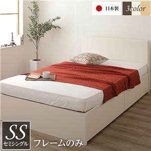 ベッド, ベッドフレーム  () 500kg