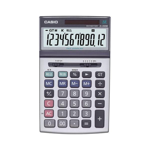 (まとめ)カシオ CASIO 本格実務電卓 12桁 ジャストサイズ JS-200W-N 1台【×3セット】