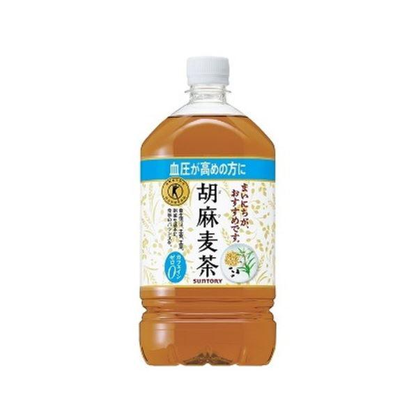 【送料無料】サントリー 胡麻麦茶 1箱(1.05L×12本)