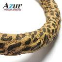 【送料無料】Azur ハンドルカバー 大型プロフィア(H4.7-H15....