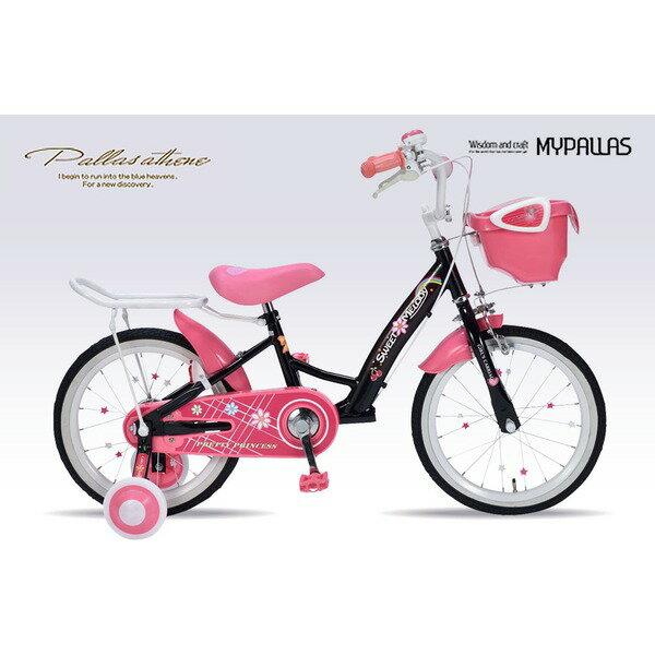 MYPALLAS(マイパラス) 子供用自転車16・補助輪付 MD-12 ブラック【代引不可】
