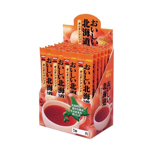 【送料無料】(まとめ)日清食品 おいしい北海道 オニオンコンソメ 24本1箱【×30セット】