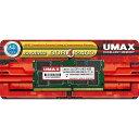 【送料無料】UMAX ノートPC用メモリー SO-DIMM DDR4-2400 4GB 1枚組 UM-SODDR4S-2400-4G