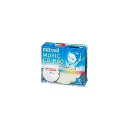 【送料無料】Maxell 音楽用CD-R 80分 ワイドプリントレーベル ホワイト 10枚パック1枚ずつ5mmプラケース入り CDRA80WP.10S