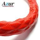 【送料無料】Azur ハンドルカバー 4t フルコンファイター(H4.8-H11.3) ステアリングカバー ラメレッド 2HL(外径約47-48cm) XS55B24A-2HL