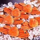 【送料無料】【身入り抜群のA級品!】カナダ産ボイルズワイガニ姿・約500g×5尾 冷凍ズワイ蟹