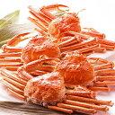 【送料無料】【身入り抜群のA級品!】カナダ産ボイルズワイガニ姿・約600g×4尾 冷凍ズワイ蟹