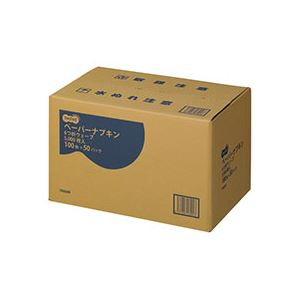【送料無料】TANOSEE ペーパーナプキン 6つ折ウエーブ 5000枚入/箱 【×10セット】
