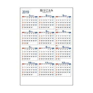 【送料無料】(まとめ) 九十九商会 壁掛けカレンダー 数字ごよみ2019年版 TK-601-2019 1セット(5冊) 【×2セット】