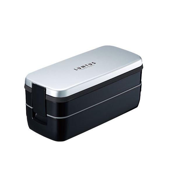 【送料無料】弁当箱/ランチボックス 【2段 シルバー 640ml】 幅187mm 箸・バッグ付き レンジ・食洗器対応 『アスベル ランタスFL』