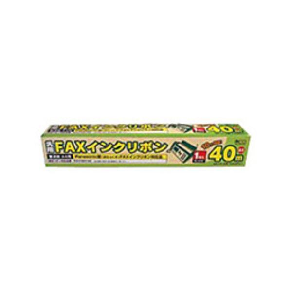 (まとめ) ミヨシKX-FAN142対応インクリボン 汎用品 40m FXS40PA-1 1本  【×10セット】