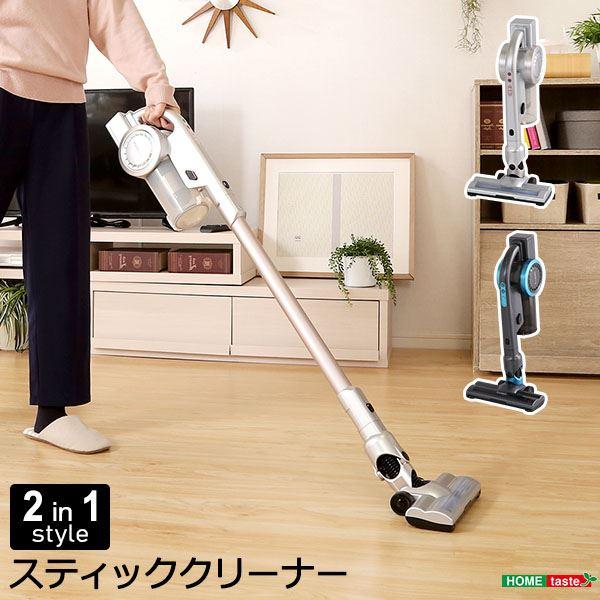 掃除機・クリーナー, 掃除機  24.5cm AC