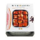 【送料無料】(まとめ)K&K 缶つまレストラン 厚切りベーコンプレーン缶【×10セット】