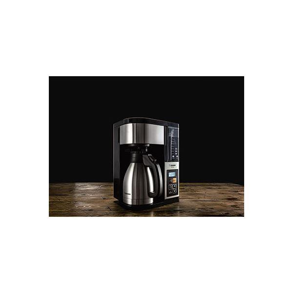 コーヒーメーカー EC-YS100-XB【代引不可】