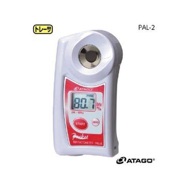 計測工具, その他  PAL-2