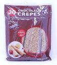 常温保存可能 チョコクレープ 30g × 20本入り フランス産 チョコレート クレープ Chocolate crepes Fren...