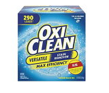 オキシクリーン OXICLEAN 粉末漂白剤 5.26kg 10398 大容量 757037951217 洗剤 クリーナー 漂白