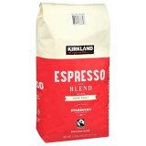 カークランドシグネチャー スターバックス エスプレッソブレンド コーヒー(豆)1.13kg Kirkland Signature STARBUCKS Espresso Blend Coffee (Whole Bean) スタバ
