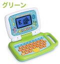 リープフロッグ 英語学習 パソコン タッチスクリーン 知育