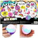 手作り マジック バスボム 入浴剤 BATH BOMBS 約20個分 POPFIZZ 日本語取説付き メイキングセット おもちゃ 作るおもちゃ 手作り入浴剤 バスタイム プレゼント サプライズ