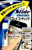 スマートフォンディスプレイコーティング4g