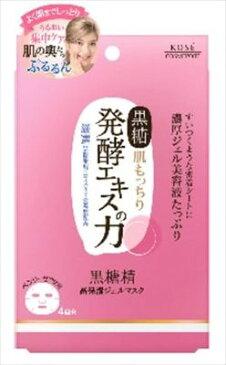 黒糖精 高保湿ジェルマスクオイルインクリーム(4マイ) 黒糖精 高保湿ジェルマスク【29674】