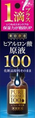 【まとめ買いがお得】美容原液 ヒアルロン酸原液100(20ML) ×48個セット【6341】:ワールドデポ
