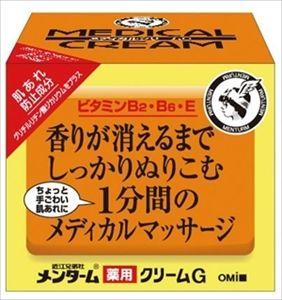 新メンターム薬用メディカルクリーム 90G【15909】:ワールドデポ