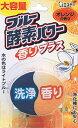 ブルー酵素パワー 香りプラス オレンジの香り 120G 【52266】