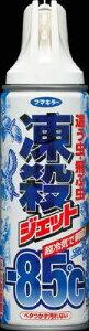 ■注意 代引不可■送料無料条件有りフマキラー 凍殺ジェット 這う虫・飛ぶ虫用 300ML 【93...